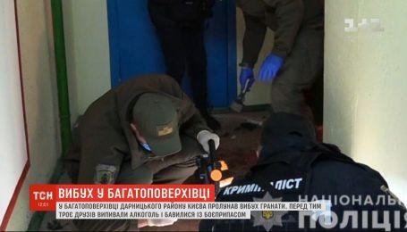 Двоє людей дістали поранення внаслідок вибуху гранати у багатоповерхівці Києва