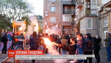 Венедиктова отреагировала на протесты под своим домом из-за дела Гандзюк
