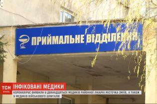 Одразу в двох лікарнях у Харківській області коронавірус виявили у медиків