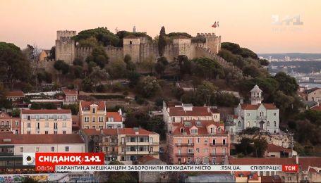 Мой путеводитель. Лиссабон – старинная визитная карточка и колоритные вечера города