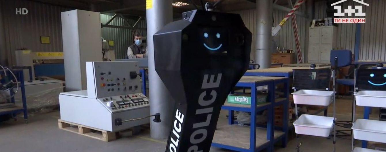 """У Запоріжжі створили """"робота-поліцейського"""", який може патрулювати вулиці"""