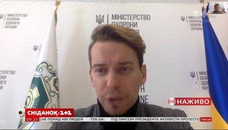Артем Дехтяренко про зараженість на COVID-19 в областях України