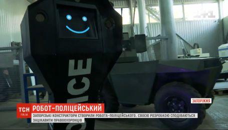 Конструктори у Запоріжжі створили електронного патрульного