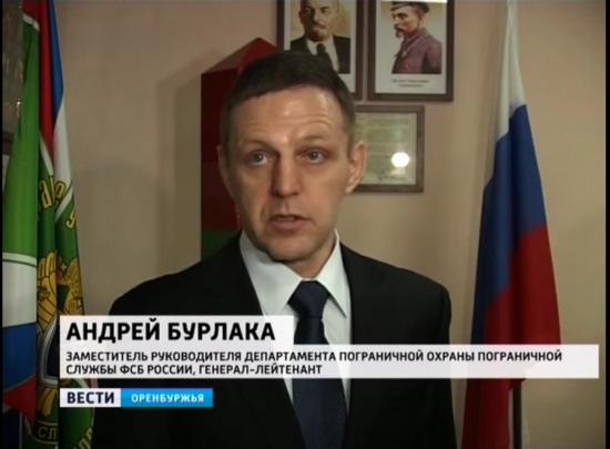 Розслідувачі викрили одного з ключових фігурантів справи збиття MH17 – це високопосадовець ФСБ Росії