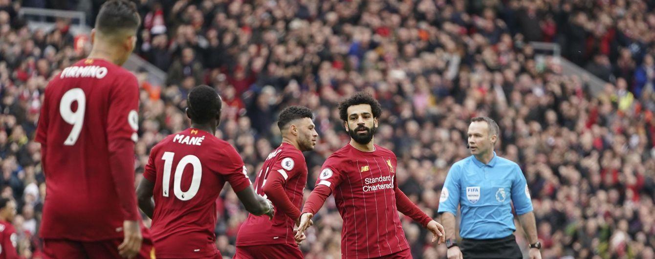 Рестарт футбольного сезона: СМИ назвали новую дату дедлайна заявок