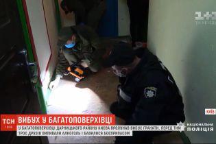 В киевской многоэтажке взорвалась граната, когда нетрезвый мужчина хвастался ею перед друзьями