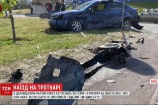 Смертельна автотроща у Києві: на проспекті Бажана авто вилетіло на тротуар і на смерть збило жінку