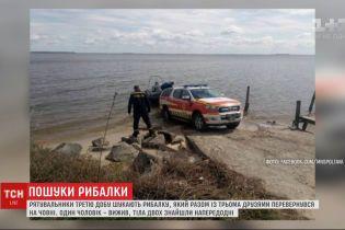 Рятувальники третю добу шукають рибалку, який разом із трьома друзями перевернувся на човні