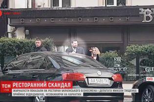 """""""Велюровый"""" скандал: ресторан Тищенко, несмотря на карантин, работает для VIP-клиентов"""