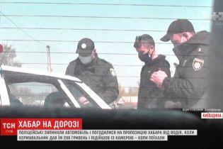 В Киевской области полицейские взяли 200 гривен взятки и теперь ждут увольнения
