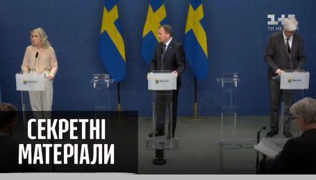 Швеция бросает вызов карантину и истерии – Секретные материалы