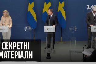 Швеція кидає виклик карантину та істерії – Секретні матеріали