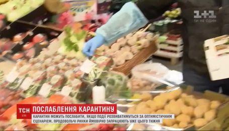 Відновлення торгівлі: за яких умов відкриватимуть продовольчі ринки в Україні