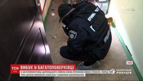 Наслідки алкоголю: у багатоповерхівці Києва вибухнула граната – є поранені