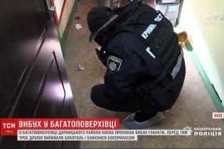 Последствия алкоголя: в многоэтажке Киева взорвалась граната - есть раненые