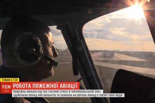 У Чорнобильській зоні горить лише один торф'яник в урочищі Товстий ліс