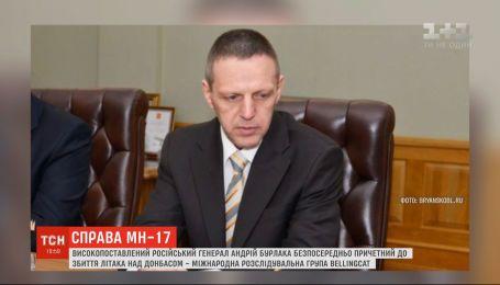 """Історія малайзійського """"Боїнга"""": до збиття літака над Донбасом причетний російський генерал"""