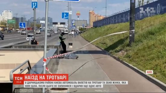 На столичному проспекті Бажана іномарка на швидкості вилетіла на тротуар і на смерть збила жінку