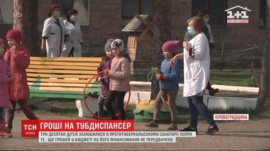 У Кіровоградській області закривають дитячий протитуберкульозний санаторій: держава не фінансує медзаклад