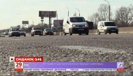 Техосмотр снова станет обязательным для украинских автовладельцев — Экономические новости