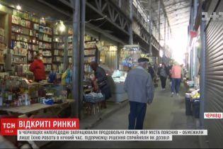 Заборонили торгівлю у нічний час: мер Чернівців пояснив, чому у місті передчасно відкрились ринки