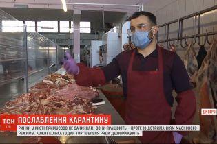 Готовы ли в Одессе и Днепре выполнять карантинные ограничения на рынках