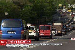У столиці затори: кияни затримуються в дорозі на 20 хвилин більше, ніж два тижні тому