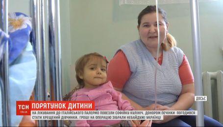 Рятівний борт до епіцентру пандемії: Софійці Кулініч робитимуть важливу операцію