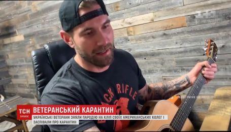 Заспівали про карантин: як проходить ізоляція в українських ветеранів