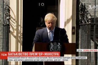 Британський прем'єр Борис Джонсон вшосте став батьком