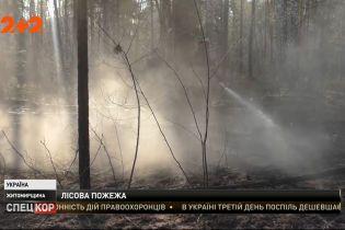 У Житомирській області знову палають ліси: рятівники намагаються приборкати вогонь