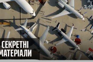 Через карантин дешеві авіасполучення залишаться у минулому — Секретні матеріали