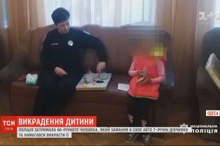 В Одесской области 40-летний мужчина заманил в свой автомобиль 7-летнюю девочку и пытался ее похитить