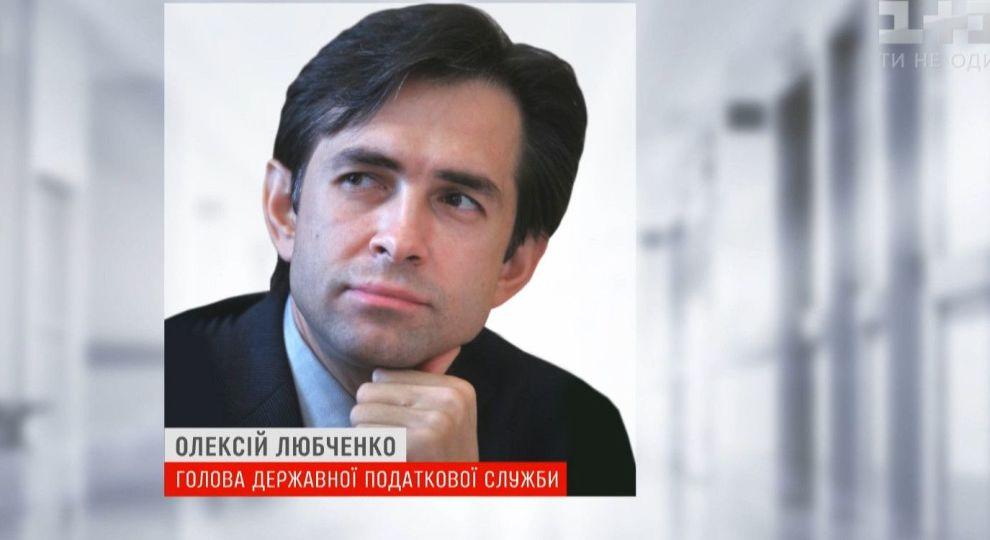 Видео - Алексея Любченко назначили новым председателем ...