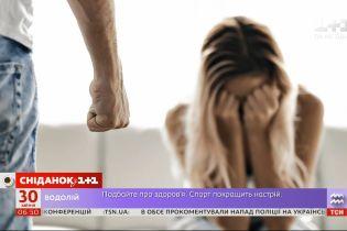 Чому зросла кількість випадків домашнього насилля та як йомупротидіяти
