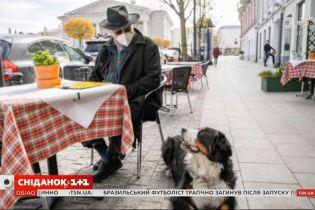 Литва смягчила карантин: как в Вильнюсе поддержали ресторанный бизнес