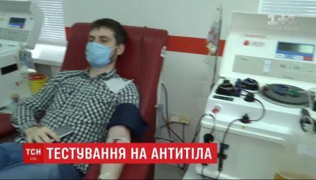 У Сумах почали перевіряти людей на наявність антитіл до коронавірусу