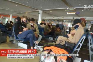 """116 украинских заробитчан таки вылетели в Лондон из аэропорта """"Борисполь"""""""