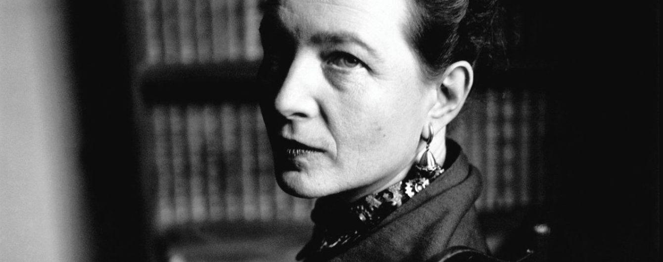 """Впервые опубликуют """"слишком интимный"""" роман известной французской писательницы Симоны де Бовуар"""