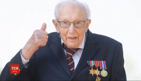 125 тысяч открыток к своему столетнему юбилею получил ветеран Том Мур