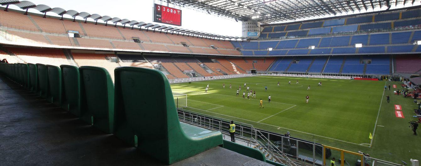 Італійська Серія А знову ставить сезон під питання: клуби висловили свої невдоволення