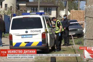 Вбивство дитини у Харкові: чи розповідає щось затримана та які версії розглядає поліція