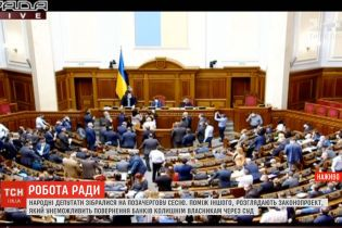 Депутати критикують уряд за погану організацію карантинного режиму