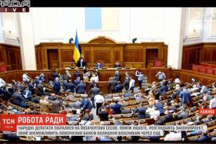 Депутаты критикуют правительство за плохую организацию карантинного режима