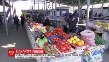 Рынки могут и не открыться, потому что требования правительства выполнить сложно - работники базаров