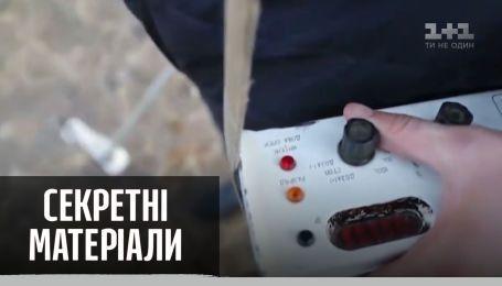 Украинские изобретатели на страже экологии - Секретные материалы