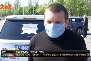 Одразу в двох містах України відбулись акції підприємців проти карантину
