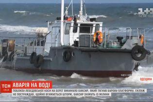 В Одеській області через шторм на мілину викинуло буксир із буровою платформою