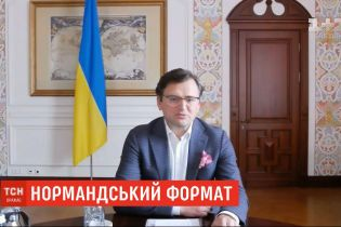 """Министры иностранных дел """"нормандской четверки"""" провели переговоры: о чем говорили"""