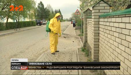 На Львовщине в селе Давыдов произошла вспышка коронавируса
